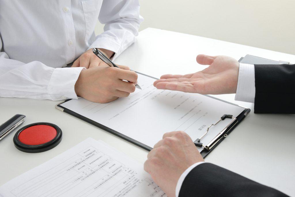 相続登記は自分でできる?基本的な手順・費用・必要書類